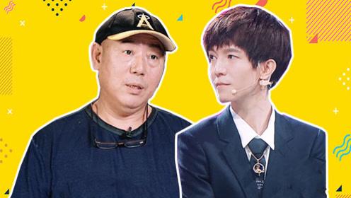 郭敬明反驳李诚儒,邓伦怼裁判!盘点综艺中的明星冲突!