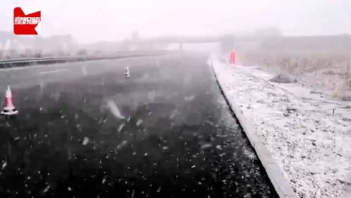 一秒入冬!吉林长春迎来第一场雪,南方网友:还在穿短袖开空调