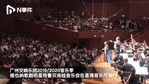 """音乐厅沸腾了!著名女高音""""格娃""""带领千人大合唱""""我爱你中国"""""""