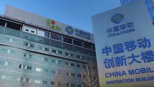 中国移动宁愿选诺基亚,也坚决不选华为5G?原因真实了!