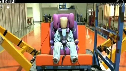 不安全的儿童安全座椅2