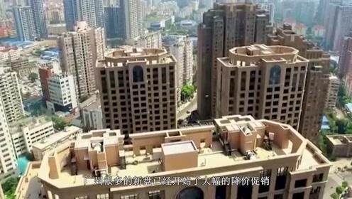 """未来有更多的城市加入""""降价大潮"""",你的城市咋样呢?总结很到位!"""