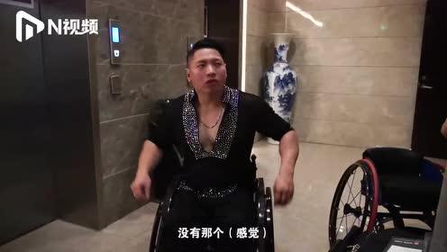 广州轮椅舞者:因小儿麻痹症双腿残疾,却靠跳舞逆袭人生