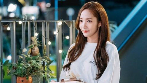 韩国女星朴敏英,颜值高气质好,笑容甜美很有吸引力