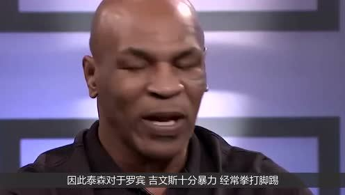 和拳王泰森结婚是啥感觉?不到一年就离婚,前妻表示:忍不了