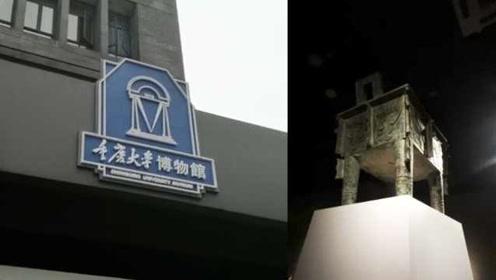 重庆业内人士谈大学博物馆:需要规范和政府指导