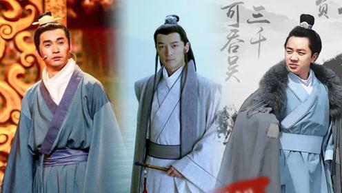 梅长苏pk:宋小宝文松王祖蓝版笑到掉头,只有胡歌才是永远的林殊哥哥