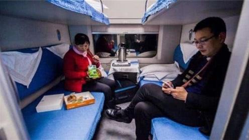 火车卧铺是男女混住,难道不担心发生意外?乘务员不小心说漏嘴