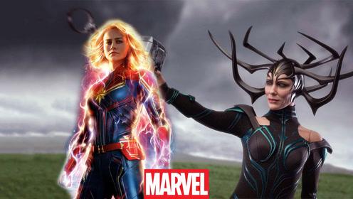 惊奇队长和海拉谁更厉害?不好意思,妥妥的被碾压!