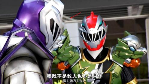 《骑士龙战队龙装者》盖索古再现,他究竟是敌是友?
