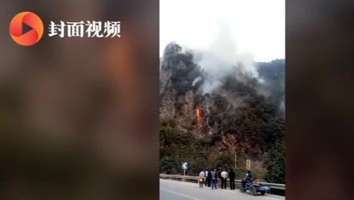 突发!杭州萧山楼塔发生森林火灾 消防正在扑救
