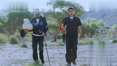 徐锦江要送巨型葫芦给吴刚 拜托阳阳务必带到