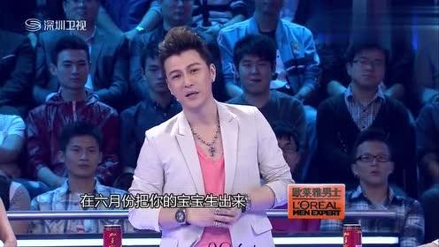 许绍洋自曝前女友,是世上最好的女人,可惜自己不好,弄丢了她!