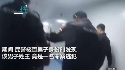 民警勇救跳河轻生男子 盘查后发现竟是命案逃犯 网友:一举两得!