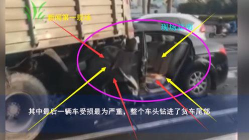 货车等红灯私家车从后面撞了上来 两人受伤