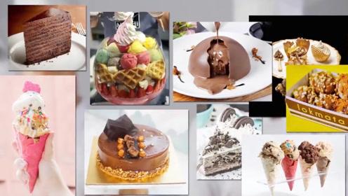 8种临死前一定要尝尝的终极甜点