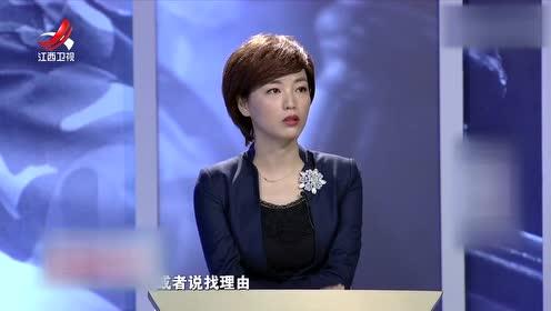 李先生表示自己了解妻子的病情 也愿意继续照顾妻子