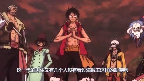 海贼王剧场版:肖战担任推广大使,网友:他就是来蹭热度的!