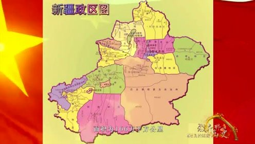 数字中国:我国的国土面积到底多大?请不要再说960万平方公里!