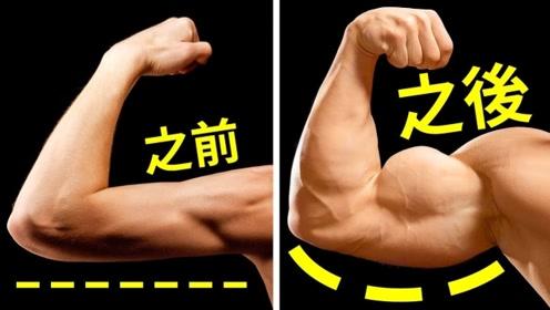 7个在家里就可以让你获得强壮二头肌的健身动作