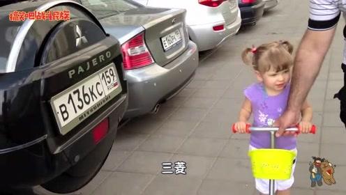 2岁小女孩能认识多少车?女儿把停车场的车挨个报名爸爸都服了