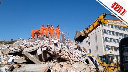 白城一银行办公楼坍塌致5死4伤 搜救结束事故原因正在调查