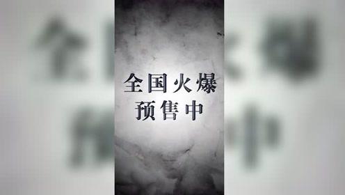 距离《沉睡魔咒2》全国上映仅剩2天!