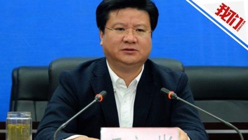 遵义原副市长王祖彬被决定逮捕 曾利用职权倒卖茅台酒