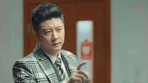 《激荡》陆江涛对证监会的驳回理由一头雾水,见到陈科长懵了