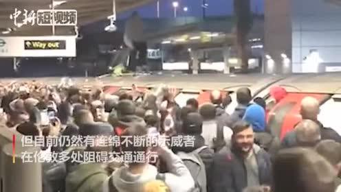 英国示威者爬上列车顶被乘客拉下