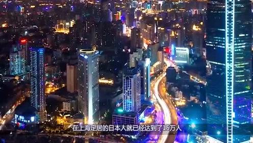 明明是中国城市,日本人为啥赖着不走?超30万日本人都在这定居