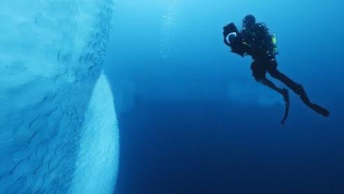 20万吨的巨大冰山,水底下的部分长啥样,这也太震撼了!