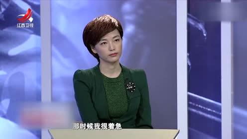 小黄解释道:想带金饰去福州是为了挽回妻子