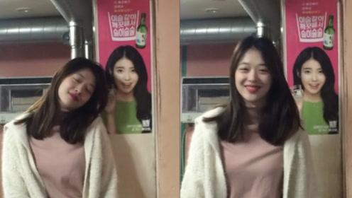 IU《桃子》以雪莉为原型创作 韩演艺圈多名艺人自发悼念雪莉