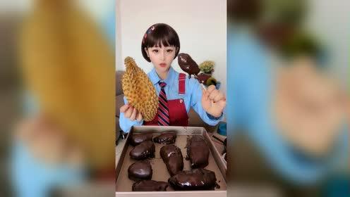 今天教大家吃脆皮榴莲!非常的洋气这个吃法