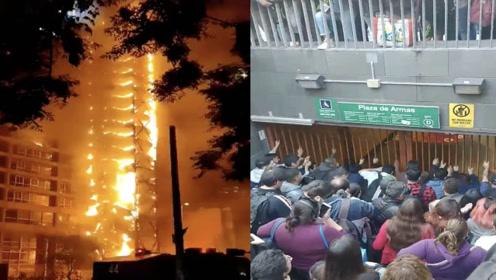 暴力升级!示威者点燃大楼打砸地铁站 智利首都宣布进入紧急状态