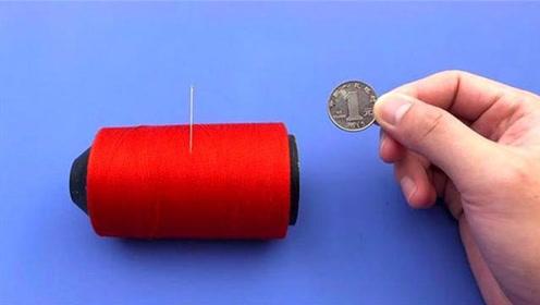 才知道,原来穿针这么简单,用一枚硬币,又快又好零失误,都看看
