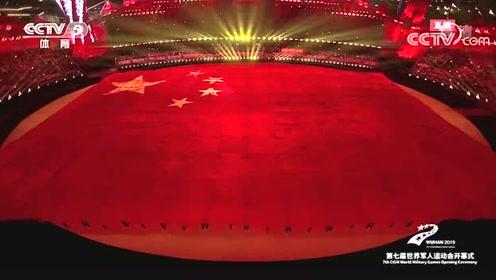 """""""中国""""这样亮相!超大国旗一秒""""霸满""""舞台,全场变红"""