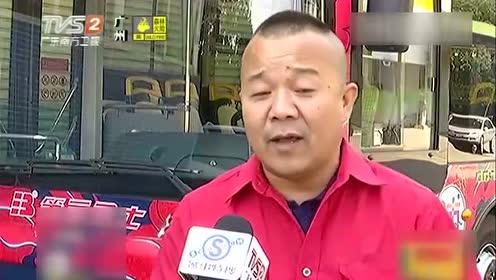 """路遇搅拌车起火 公交司机变身""""消防员"""""""