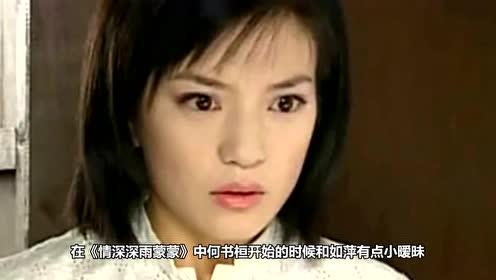 18年了痴情的何书桓在观众心中变成了渣男,依萍她爸却一点没变