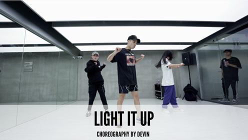 舞邦 Devin 课堂视频 Light it up