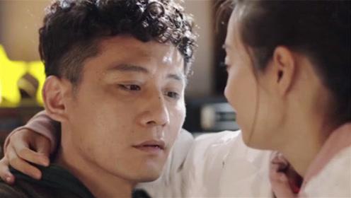 《在远方》徐晴醉酒强吻刘爱莲,姚远怒揍,却遭遥遥猛推:别打我爸