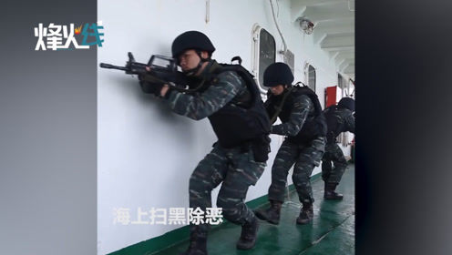 力保海上平安!中国海警海上报警平台开通100天 累计接警17421起