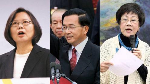 """台湾""""老独派""""围攻蔡英文 陈水扁为何慌了"""