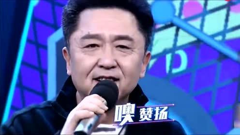 汪涵你徒弟是谁岳云鹏说出名字,郭德纲喜了