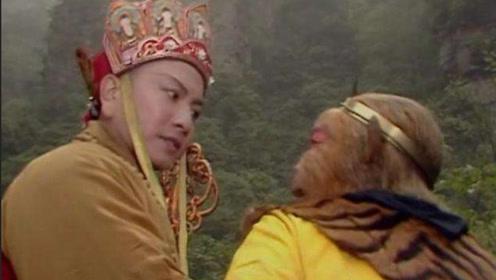 唐僧说了一个谎言,坚持观音的一提醒,结果害了孙悟空一路