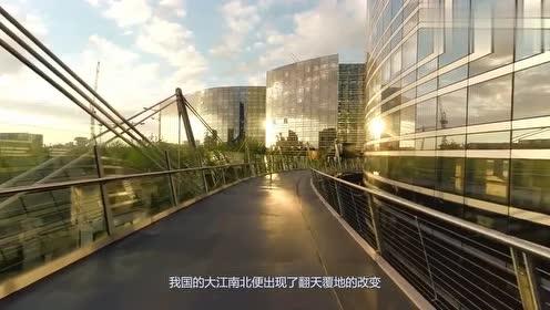 中国到底强大在哪儿?联合国给世界排名,看完真为祖国骄傲!