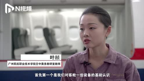 广州上演女版《中国机长》,学员反复练习应急处置,凸显专业精神