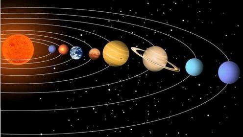 科学家发现太阳竟然正在远离地球?会有什么影响?
