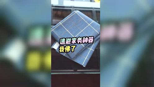 懒人必备!防水防油桌布,擦一擦就干净了